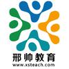 广州邢帅教育