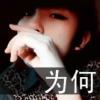 love萱
