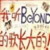 beyond1994