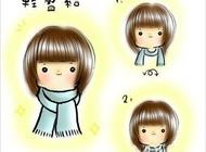 如何系围巾