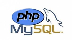 PHP加MySQL网站设计入门实践理论篇
