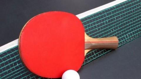 乒乓球基本功