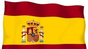 标准西班牙语发音入门