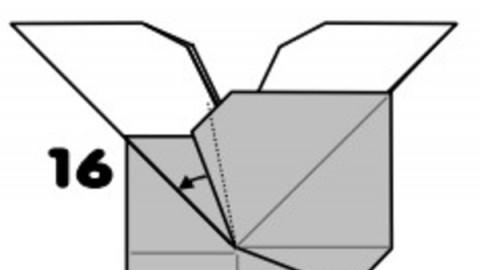 各种心形折纸折法