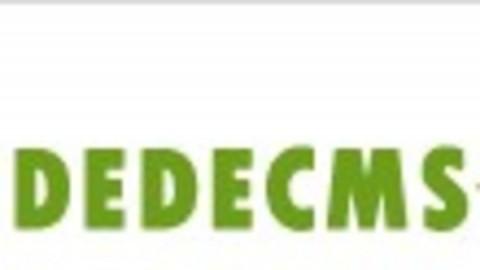 dedecms会员中心调用指定栏目文章