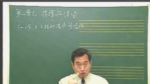 宋大叔教音乐