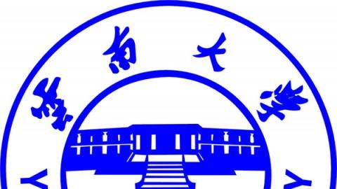 云南大学:哲学与人生