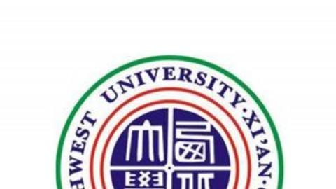 西北大学:中国传统文化