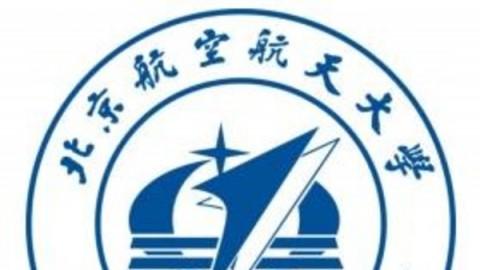 北京航空航天大学:世界经济五百年