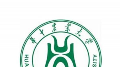华中农业大学:生态与可持续发展