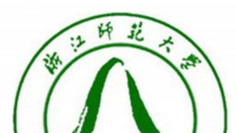 浙江师范大学bbs_浙江师范大学:江南城市与文化传统