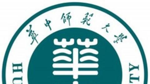 华中师范大学:认识生命和疾病的历史
