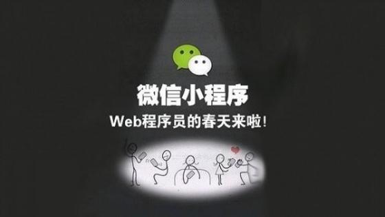 【圆梦云出品】教你如何为微信小程序添加HTTPS
