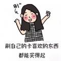 dennis_wang
