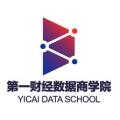 第一财经数据商学院