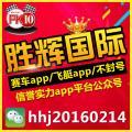 北京pk微信公众号
