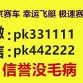 北京赛车微信公众号